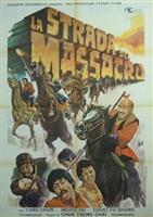 Lu ke yu dao ke movie poster