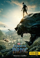 Black Panther #1544043 movie poster