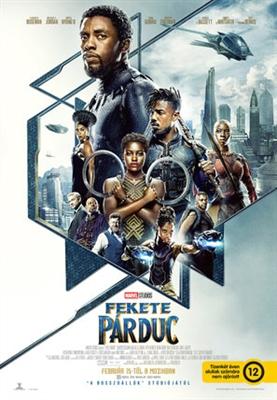 Black Panther poster #1544045