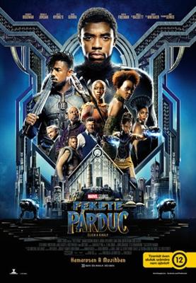 Black Panther poster #1544046