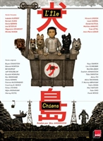 Isle of Dogs #1544205 movie poster