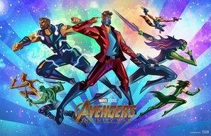 Avengers: Infinity War  poster #1544219