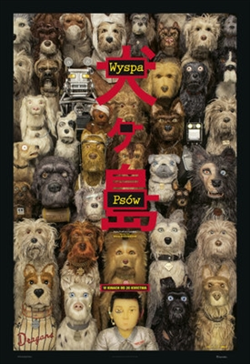 Isle of Dogs poster #1544222