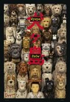 Isle of Dogs #1544222 movie poster