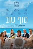 Happy End #1544280 movie poster