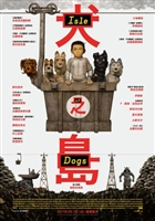 Isle of Dogs #1544336 movie poster