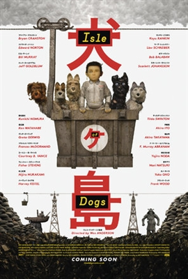 Isle of Dogs poster #1544337