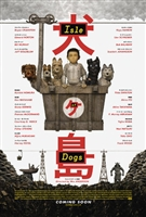Isle of Dogs t-shirt #1544337