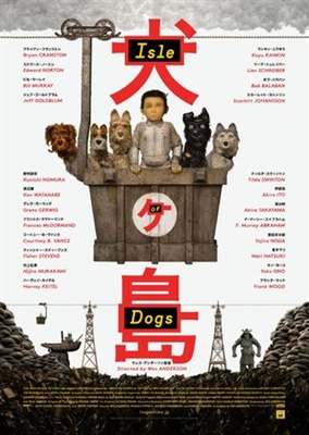 Isle of Dogs poster #1544338