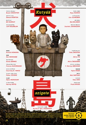 Isle of Dogs poster #1544339