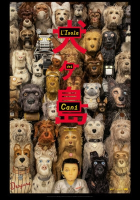 Isle of Dogs poster #1544340