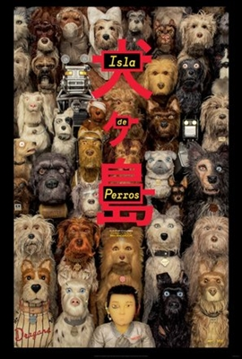Isle of Dogs poster #1544341