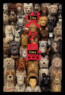Isle of Dogs poster #1544342