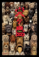 Isle of Dogs #1544342 movie poster