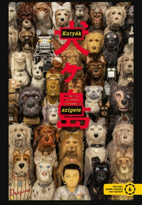 Isle of Dogs poster #1544343