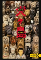 Isle of Dogs #1544343 movie poster