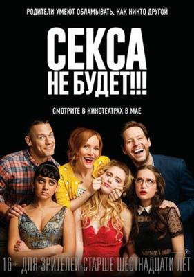 Blockers poster #1544455