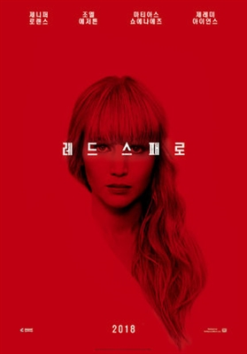 Red Sparrow poster #1544521