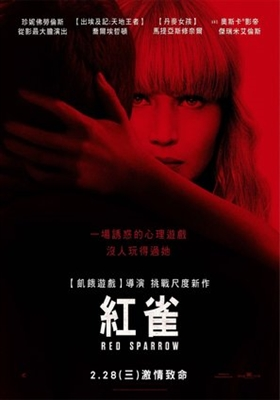 Red Sparrow poster #1544528