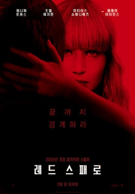 Red Sparrow poster #1544539