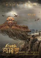 Asura  movie poster