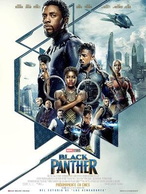 Black Panther poster #1544595
