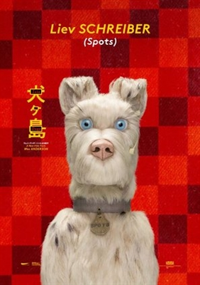 Isle of Dogs poster #1544795