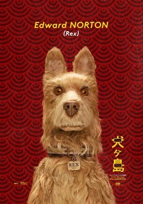 Isle of Dogs poster #1544796