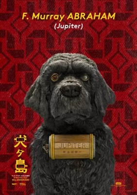 Isle of Dogs poster #1544801