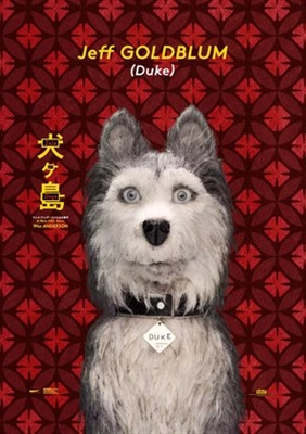 Isle of Dogs poster #1544802
