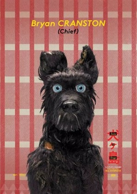 Isle of Dogs poster #1544803