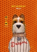 Isle of Dogs #1544804 movie poster