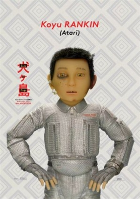 Isle of Dogs poster #1544805