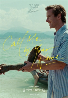 Call Me by Your Name poster #1545407