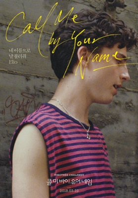Call Me by Your Name poster #1545410