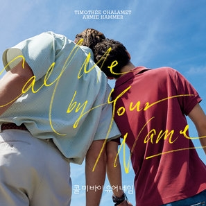 Call Me by Your Name poster #1545679