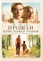 Goodbye Christopher Robin #1545779 movie poster