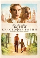 Goodbye Christopher Robin #1545783 movie poster