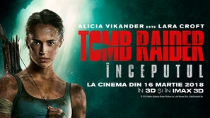 Tomb Raider poster #1546254