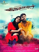 Adangathey movie poster
