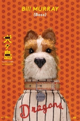 Isle of Dogs poster #1546701