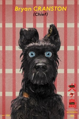 Isle of Dogs poster #1546703