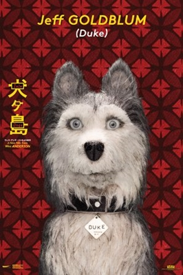 Isle of Dogs poster #1546704