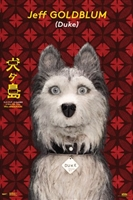 Isle of Dogs #1546704 movie poster