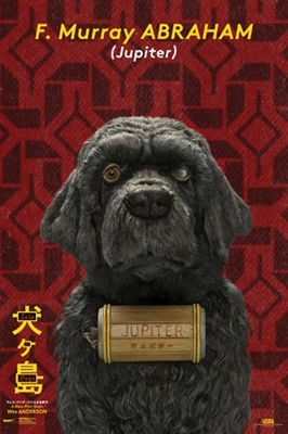 Isle of Dogs poster #1546705