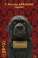 Isle of Dogs #1546705 movie poster