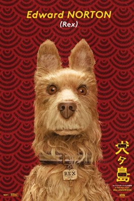 Isle of Dogs poster #1546711