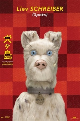 Isle of Dogs poster #1546712
