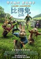 Peter Rabbit #1546759 movie poster
