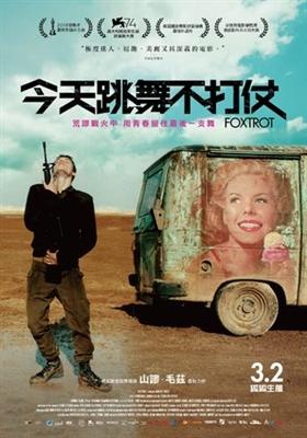 Foxtrot poster #1546799
